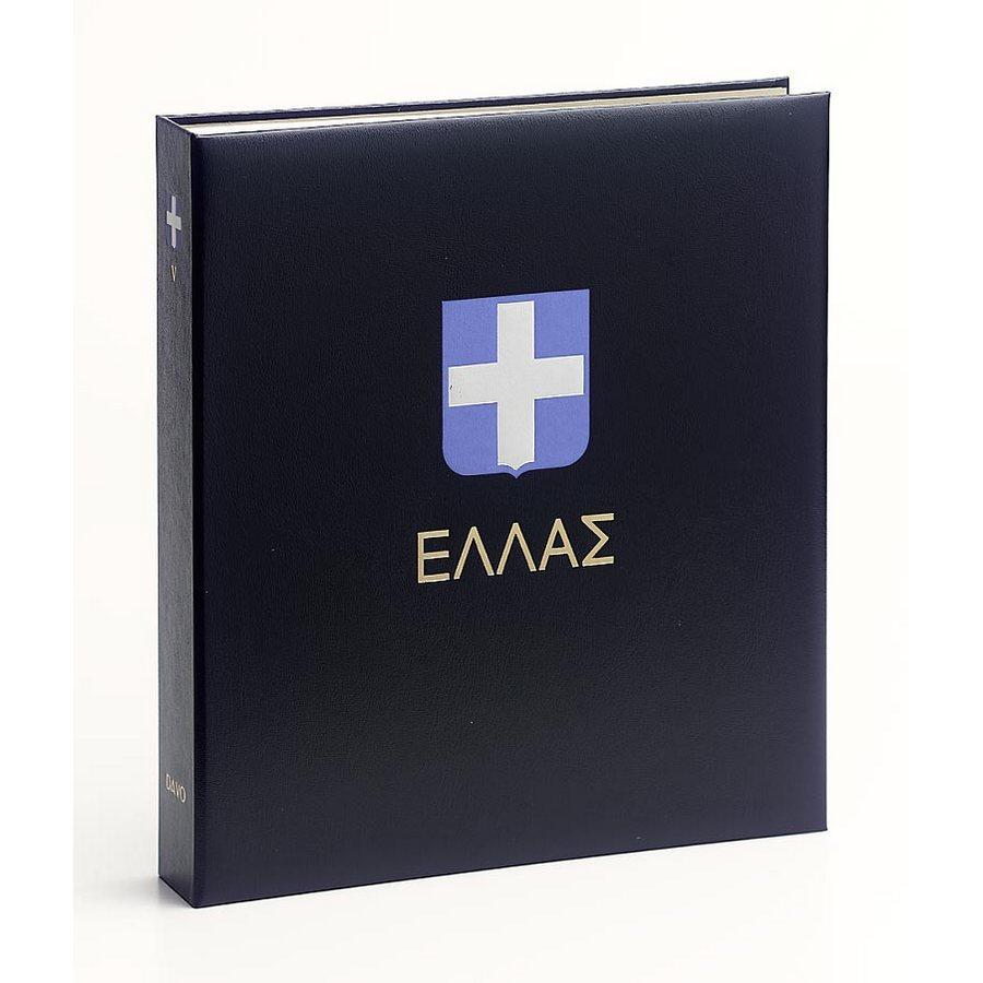 DAVO Printed Albums Greece