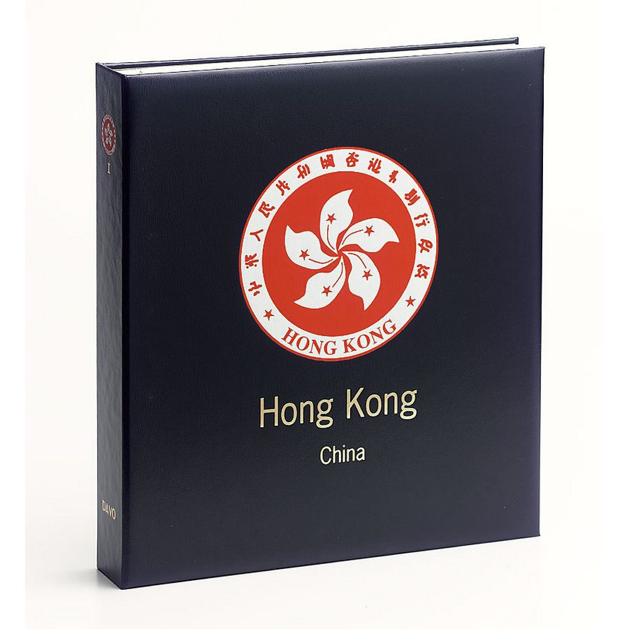 Printed Albums: DAVO Printed Albums Hong Kong China (1997-2017)