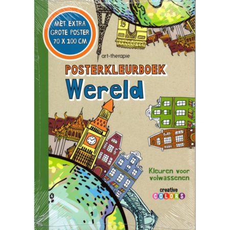 de-lantaarn-posterkleurboek-wereld.cover.1_900px