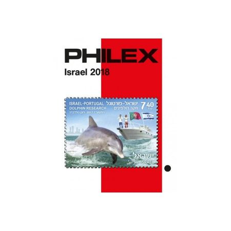 Philex Israel 2018 in kleur