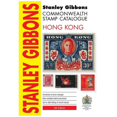 Stanley Gibbons Hong Kong Stamp Catalogue
