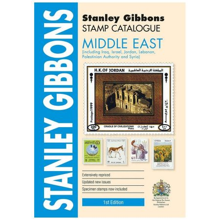Stanley Gibbons Middle East Stamp Catalogue 1st Edition