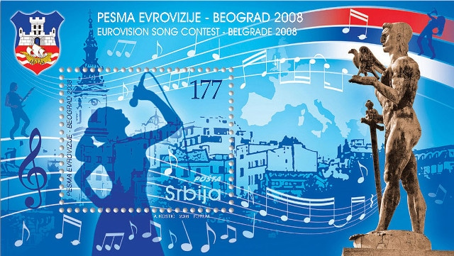 Eurovision Song Festival Serbia 2008