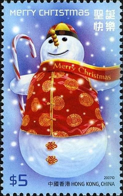 Christmas stamps Hong Kong China