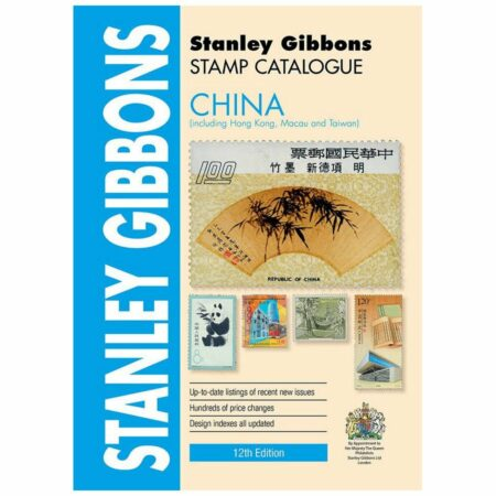 Stanley Gibbons China Stamp Catalogue 12th Edition