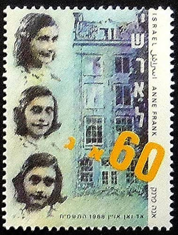 Anne Frank stamps - Israel