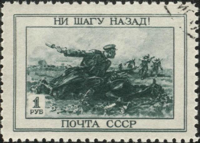 Not a step back USSR stamp