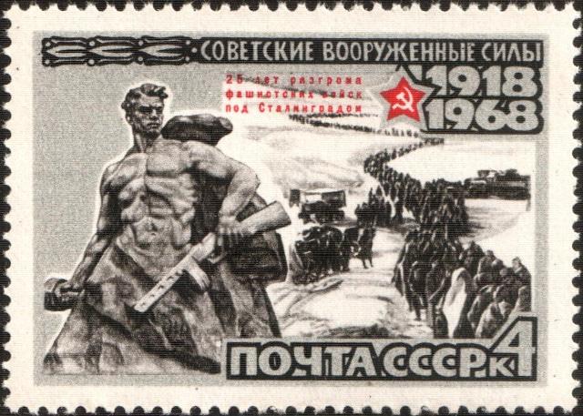 Stalingrad USSR stamp