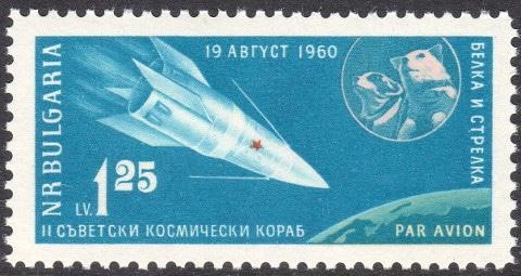 Sputnik 5 Bulgaria stamps
