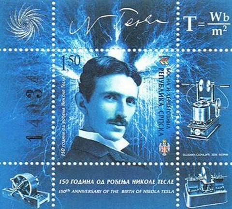 Nikola Tesla - Bosnia and Herzegovina