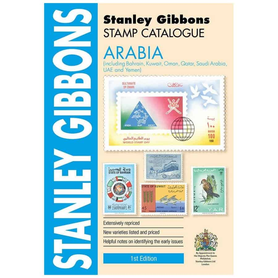 Stanley Gibbons Arabia Stamp Catalogue 1st Edition